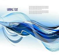 动感蓝色曲线名片设计