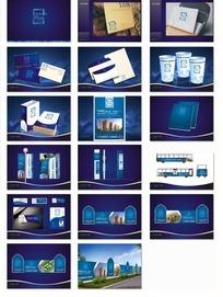 蓝色VI地产手册设计