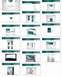 蓝色简洁企业VI系统设计