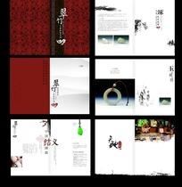 暗红色封面的翠竹玉器宣传画册