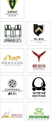 各种房地产旅游景区标志设计合集