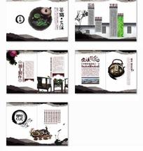 古典水墨风安溪茶乡茶文化宣传画册内页