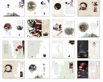 古典水墨风普洱茶宣传画册