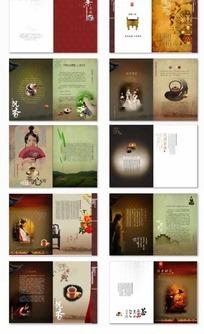 古色古香的茶文化宣传画册