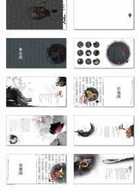 黑白古典水墨风太吴广告公司宣传画册
