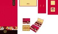 红金组合中国风和谐中秋月饼盒包装展开图和效果图
