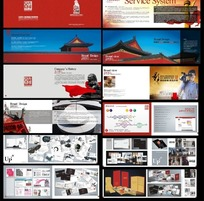 红色封面中国风共享传媒广告公司宣传画册