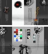 灰色中国水墨风博鼎广告公司宣传画册