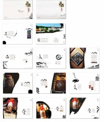 简洁淡雅中国水墨风酒鬼酒宣传画册