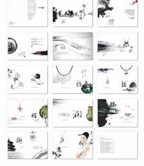 简洁大气水墨古典风银饰宣传画册