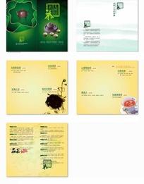 绿色封面的古典水墨大然居茗茶宣传画册