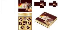 深啡色高档奢华富贵人家七星伴月月饼包装盒及效果图