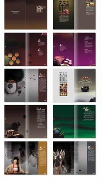 中国风古典水墨七碗茶公司宣传画册
