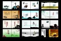 中国风山茶饮中国茗茶茶文化宣传画册
