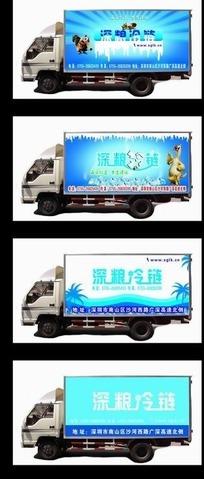 四款蓝色调的深粮冷链车身广告效果图