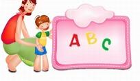 矢量插画妈妈扶着儿子和ABC英文展板