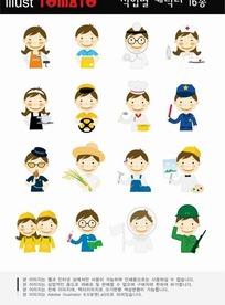 各行业形象卡通人物矢量图案