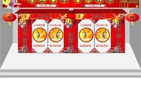 红色喜庆中国风欢度中秋店招及门头门柱广告效果图