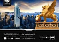 高楼大厦前的金色狮子戏珠房地产海报设计PSD素材