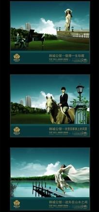 深蓝色高档韩城公馆房地产楼盘海报