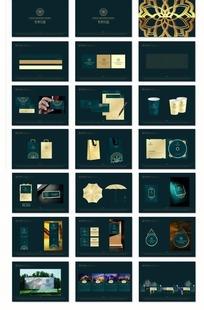 绿色调色房地产视觉标识设计