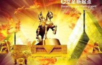 企业文化展板-金色光线前的骑士雕像和双耳金鼎