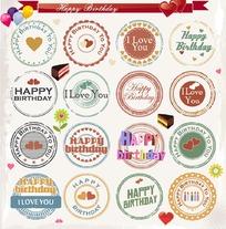 生日标签矢量素材
