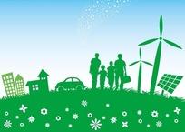 环保插画星光蓝天下草原的一家人和房子汽车剪影