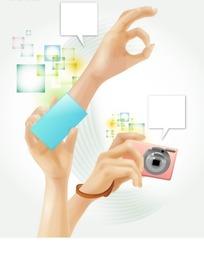 插画—矩形会话框和拍照的手以及OK手势和拿着名片的手