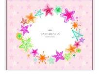 可爱彩色海星花纹卡片设计