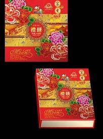 大红色喜庆花卉高贵八月十五礼饼盒及效果图