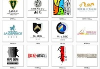 地产标志合辑-联合国际等标志