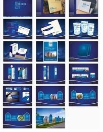 蓝色地产手册VI设计