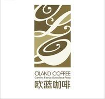 欧蓝咖啡标志