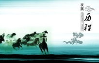 企业文化展板--水面上飞奔的马群