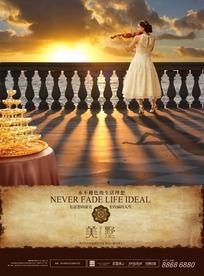 夕阳下的美女在广场上拉小提琴房地产海报
