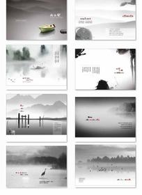 传统水墨风格山水江河的画册