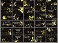 多款金色花纹名片底图素材