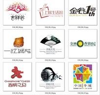 地产标志合辑-吉祥谷等标志