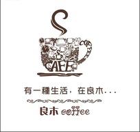 良本咖啡标志