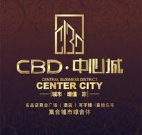 CBD中心城标志