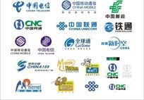 蓝色系列中国企业移动通信标志集合