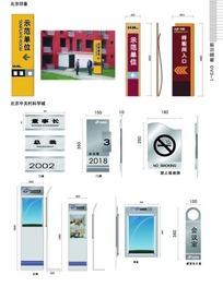 标识设计—北京印象标识