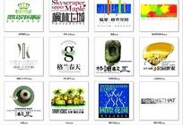 房地产标志合辑-翡翠国际等标志