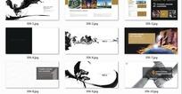 黑白艺术的水墨风格的企业宣传画册
