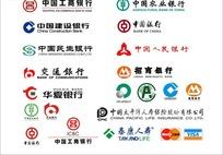 中国银行金融企业标志集合