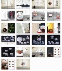 中国风茶文化及各种陶瓷茶具宣传画册