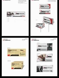 丹格办公家具应用系统VI设计