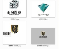 房地产标志-王府置业等标志