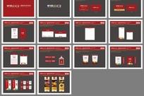 红色调汇金广场VI设计矢量模板